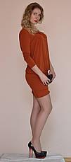 Сукня APPLE, фото 3