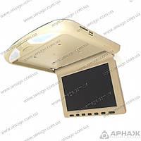 Монитор потолочный Klyde Ultra KU-2111 BG