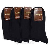 Носки мужские 25 размер 10 пар в упаковке