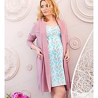 Женский халат Mocco для беременных и кормящих Мамин Дом