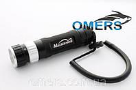 Ліхтар Magicshine MJ852 B CREE XP-G, фото 1