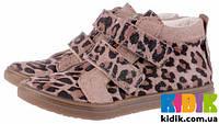 Демисезонные ботинки для девочки Mrugala 5114-39-2