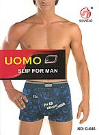 Мужские трусы Oumo Норма