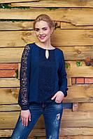Стильная женская темно-синяя блуза Сима Arizzo 44-52 размеры