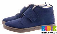 Демисезонные ботинки для девочки Mrugala 5115-77