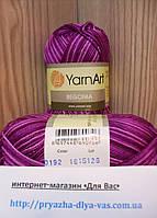YarnArt Begonia 0192