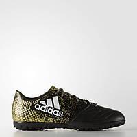 Сороконожки Adidas X 16.3 TF BB4197, фото 1