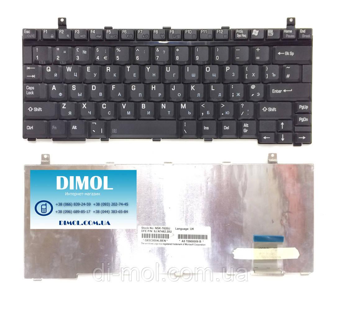 Оригинальная клавиатура для Toshiba Satellite U200 series, ru, black