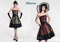Короткое вечернее платье Нинель