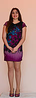 Платье XIAO