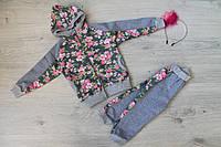 Спортивный костюм для девочки , комсомольский трикотаж Украина р.28-40