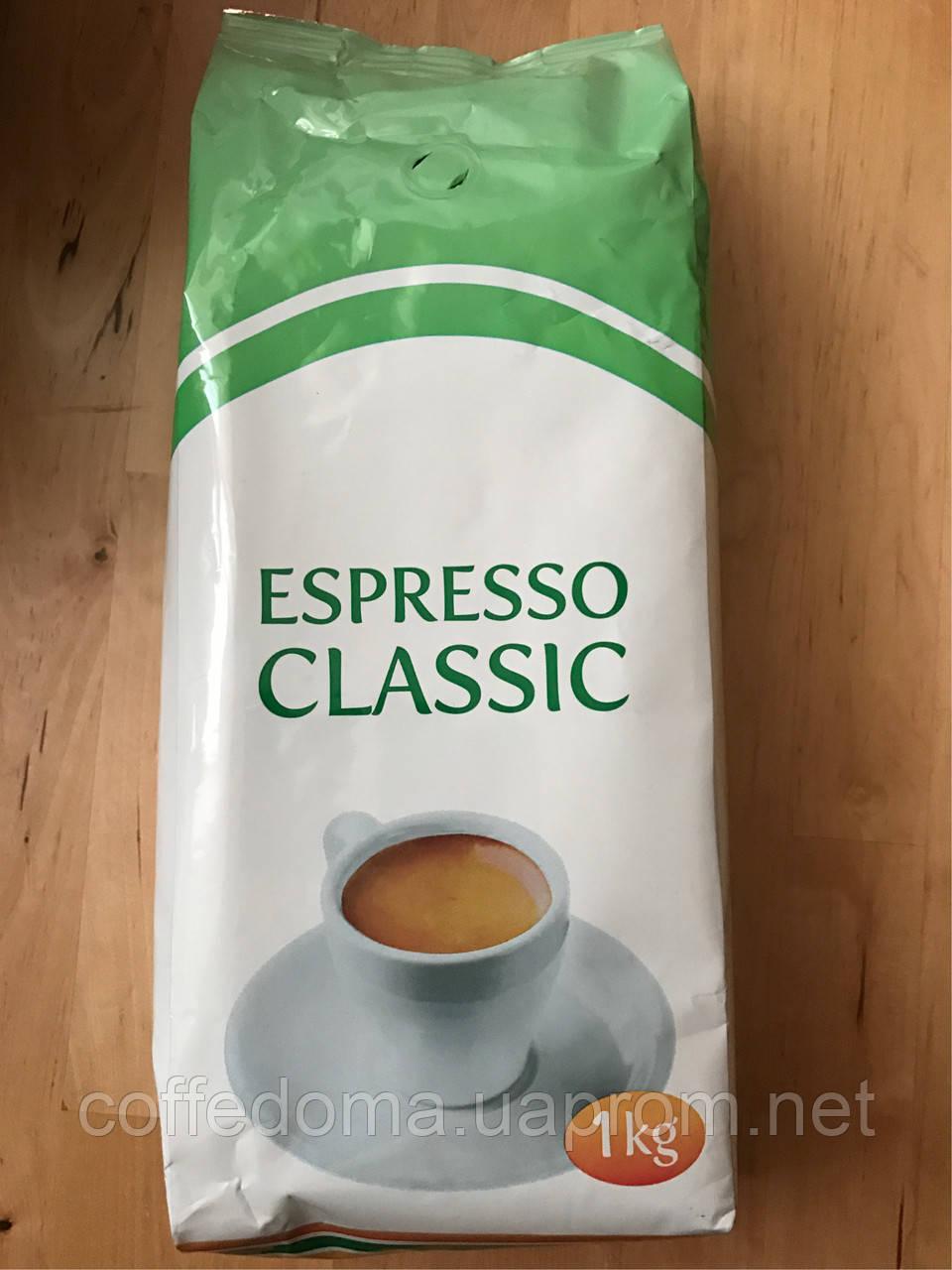 Espresso classic кофе зерновой 1 Кг