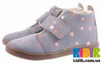 Демисезонные ботинки для девочки Mrugala 5115-84