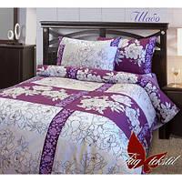 Красивое постельное белье 100 % хлопок бязь полуторное