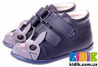 Демисезонные ботинки для мальчика Mrugala 5102-77