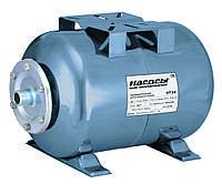 Гидроаккумулятор Насосы+ HT Blue 24 л. горизонтальный