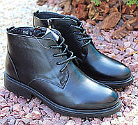 Ботиночки натуральная кожа