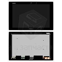 Дисплей для планшета Sony Xperia Tablet Z2, черный, с сенсорным экраном