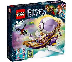 LEGO® Elves Погоня за амулетом 41184