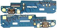 Шлейф (Flat cable) HTC 610 Desire с гнездом на зярядку и микрофоном