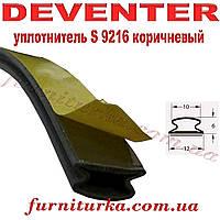 Уплотнитель дверной Deventer S 9216 коричневый самоклейка
