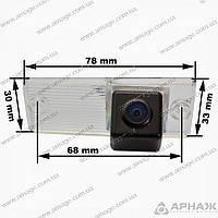 Камера Prime-X CA-9578 Kia. Lada