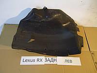Б.У. ПОДКРЫЛОК ЗАДНИЙ ЛЕВЫЙ LEXUS RX300 03-08 Б/У