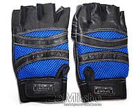 Перчатки спортивные 1018-L