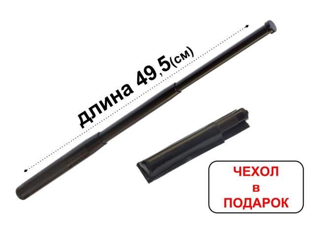 Телескопическая дубинка Steel и Газовый баллончик Терен-4М