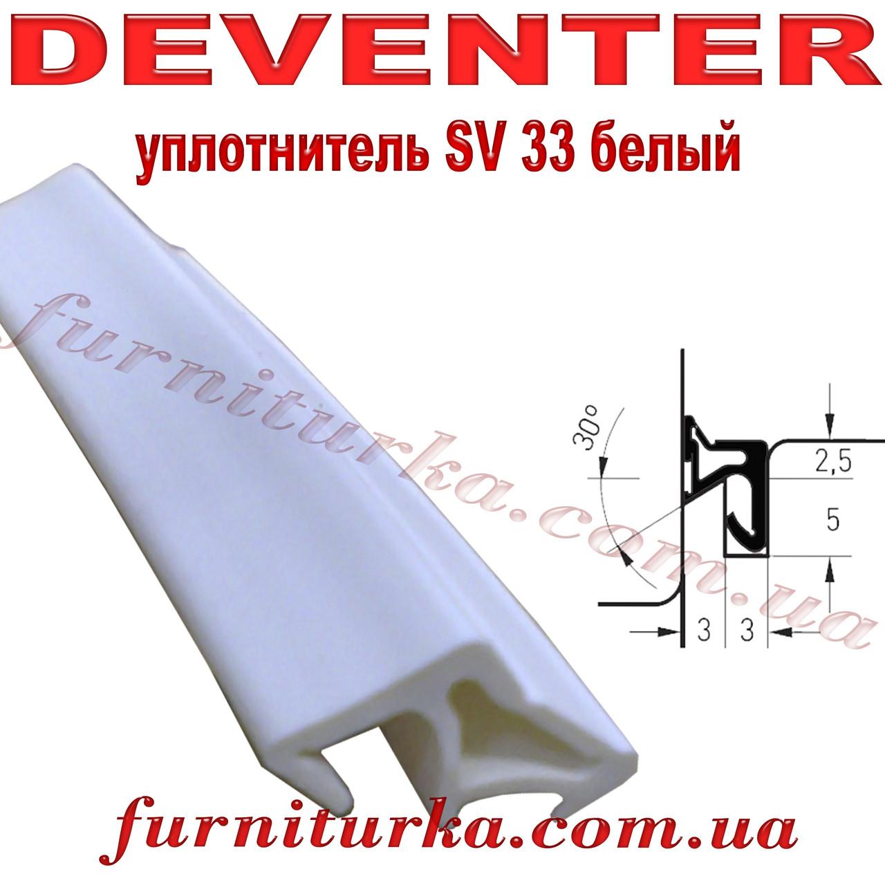 Уплотнитель оконный Deventer SV 33 белый