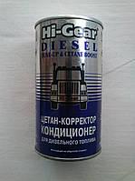Цетан корректор для дизеля Hi-Gear HG3435
