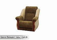 Кресло к дивану Президент в ткани Томас (не раскладное)