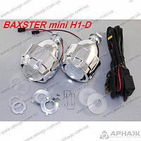 Линза биксеноновая Baxster mini H1-D без ангельских глазок