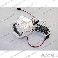 Линза биксеноновая Baxster mini H1-D с ангельскими глазками