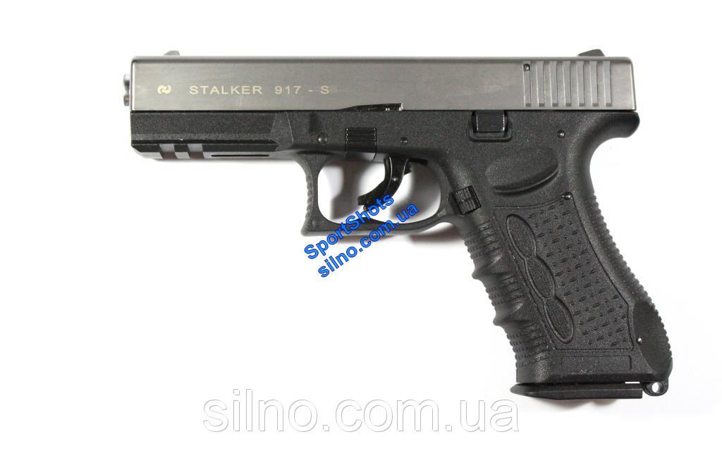 Сигнально шумовой пистолет Stalker 917 titan/black
