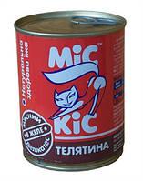 Мис Кис консервы мясной деликатес 370 мл Телятина в желе 340 г