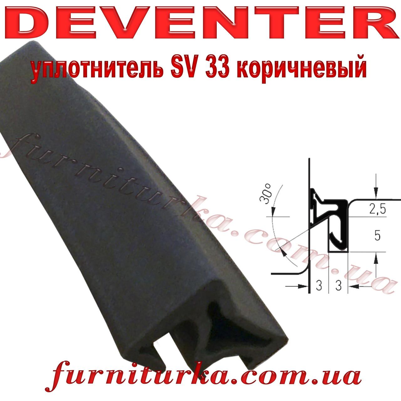 Уплотнитель оконный Deventer SV 33 коричневый