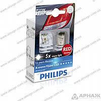 Лампа галогенная Philips P21W RED 12/24V 12898RX2
