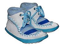 Пинетки-носочки на шнурках р.18-19