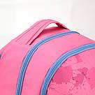 Рюкзак 1000 Junior-1,K17-1000M-1, фото 3