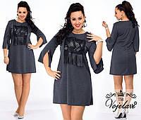 Платье женское с аппликацией из кожи  Арина (48-54)