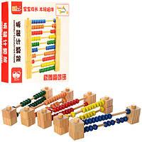 Деревянная игрушка Счеты MD 0974 (60шт) конструктор, в кор-ке, 23,5-22-3,5см