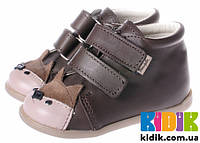 Демисезонные ботинки для мальчика Mrugala 5102-33