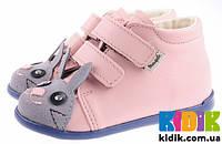 Демисезонные ботинки для девочки Mrugala 5102-40