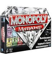 Монополия Миллионер (Monopoly Millionaire) настольная игра