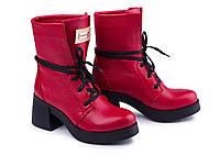 Ботинки женские из натуральной кожи красного цвета