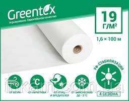 Агроволокно Greentex белое 19 г/м2 1,6м х 100 м