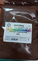 MultiChem. Коричневий 686, Китай, 1 кг. Краситель коричневый железоокисный для тротуарной плитки.