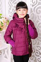 Куртка на девочку  цвета марсала
