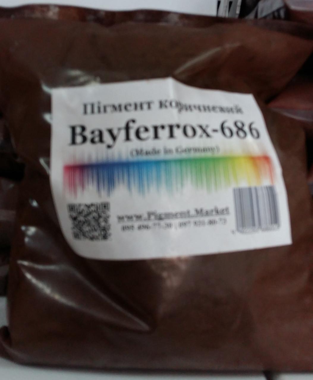 MultiChem. Коричневий Bayferrox-686, 1 кг. Краситель железоокисный для бетона и тротуарной плитки., фото 1